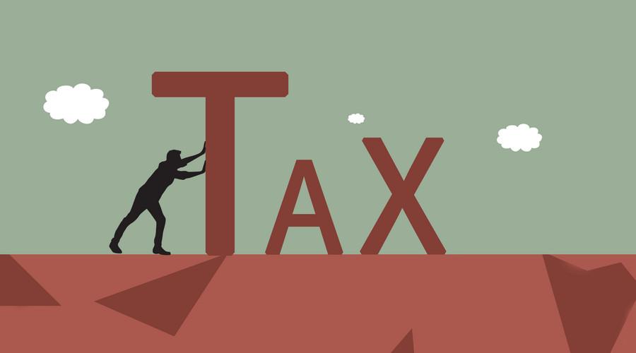 想要不交税首先得报税