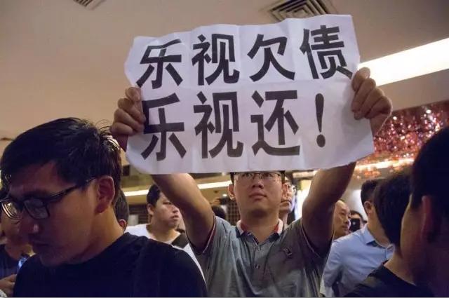 乐视被列入老赖黑名单,贾跃亭~法院有100种方法催你还钱!
