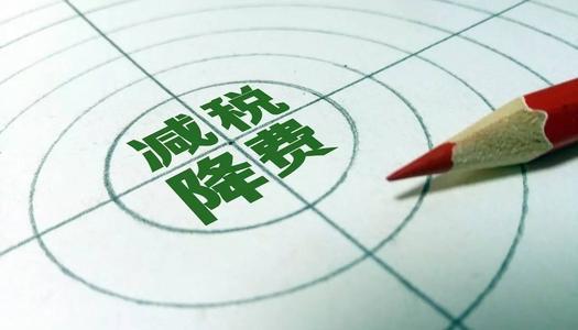 经济日报-中国经济网:资金活水助复产 深圳南山区10余亿出口退税款提振企业信心