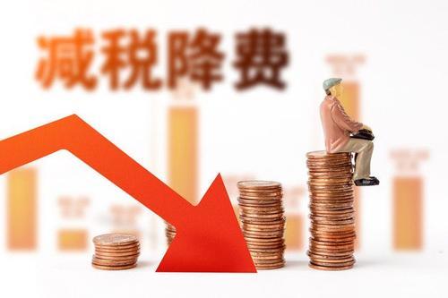 """深圳特区报:3项房产交易减免税""""非接触""""可办"""