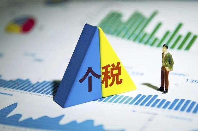 南方都市报:深圳纳税人可手机远程办理个税年度汇算,有机会获得退税