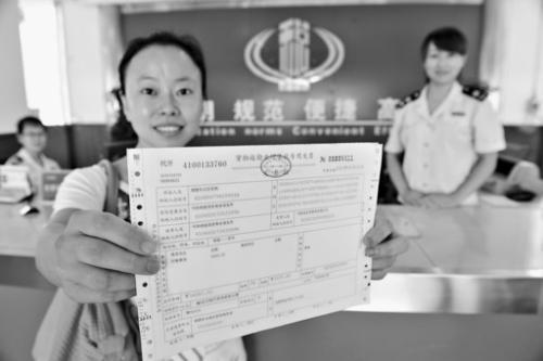 企业复工战疫 宝安区税务局贴心服务解决用票难题
