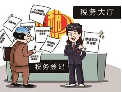 北京推行企业等市场主体法律文书送达地址承诺确认制