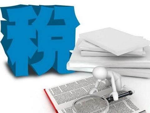 深圳税务:挖潜数据 精准献策