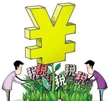 深圳特区报:深圳税务启动第29个税收宣传月