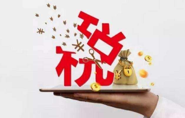 国家税务总局广东省税务局欠税公告