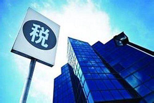 """深圳:税收为科技战""""疫""""添底气"""