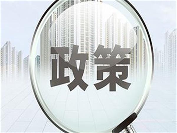 国际社会积极评价中国政府抗疫情促发展税费优惠政策