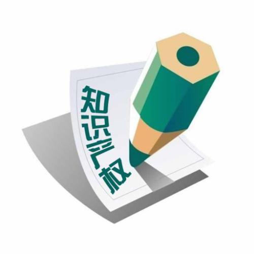 广东省市场监督管理局(知识产权局)集中发布广东省战略性新兴产业专利导航系列成果