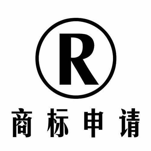 关于延期举行商标注册同日申请抽签的通告