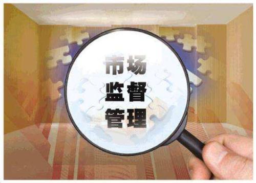 广东市场监管发挥知识产权能量 助力企业复工复产渡难关稳发展