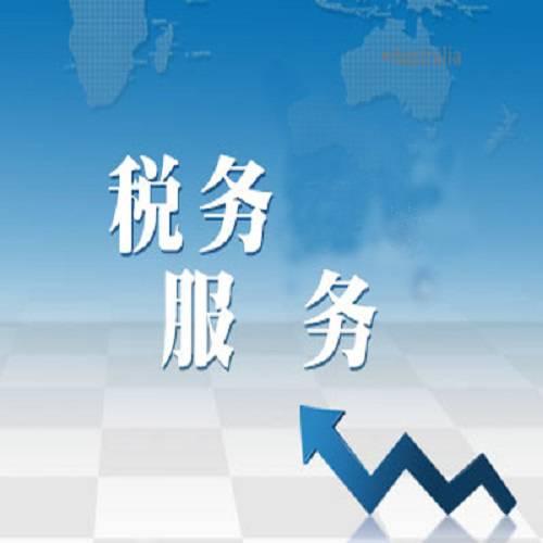 """助力AI成为战疫""""新武器"""",深圳税务走访优必选问计问需"""