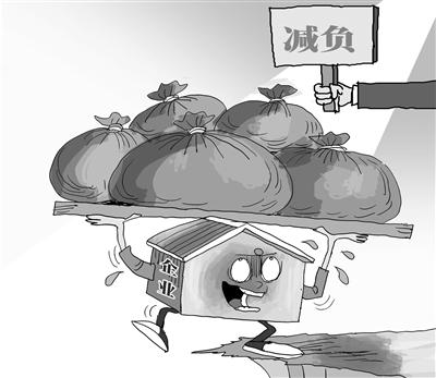 广东市场监管推进落实降费减负 全力支持企业复工复产复市