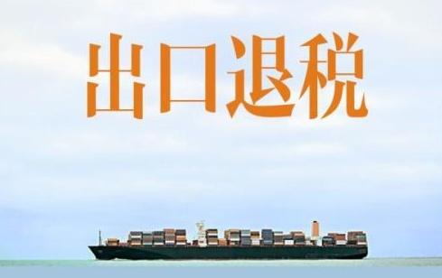"""国库退税""""落袋""""提速 深圳办理出口退税超160亿元"""