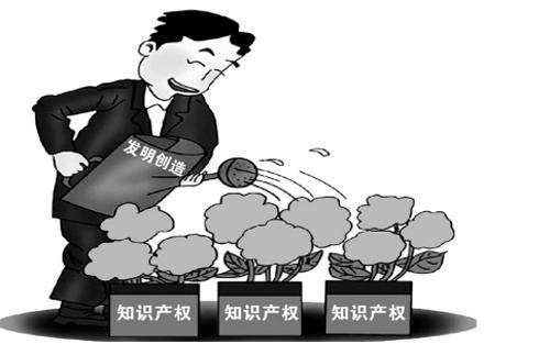 广东省市场监督管理局(知识产权局)集中发布广东省第二批战略性新兴产业专利导航成果