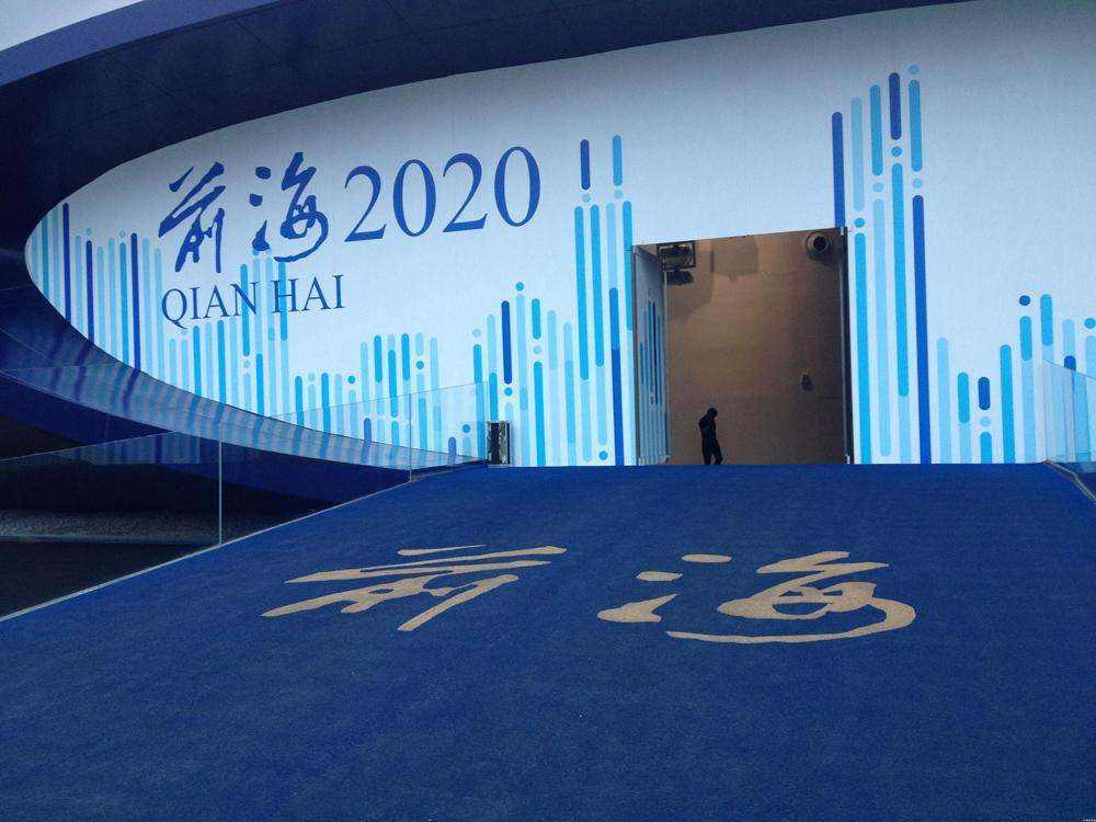 """深圳:前海税务局助企业恢复""""元气"""""""