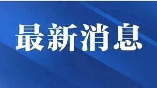 新起点 新征程——广东省市场监督管理局政务中心正式揭牌