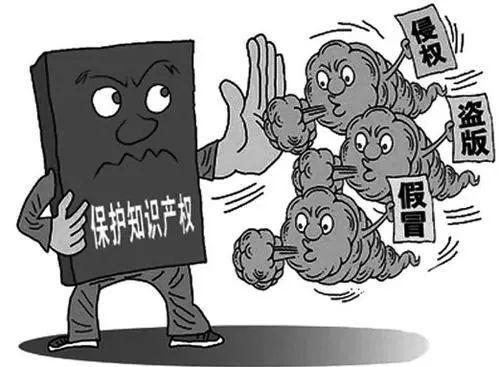 """广东严打侵犯知识产权犯罪,依法打击恶意申请""""钟南山""""等注册商标行为"""