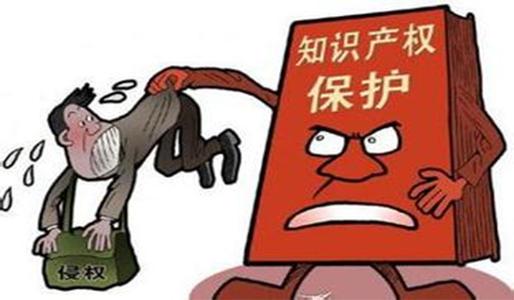 """2019年度专利行政保护十大典型案例七:""""摩托车用前侧罩"""" 外观设计专利侵权纠纷案"""