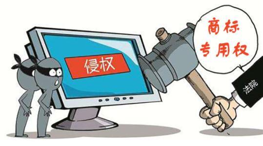 2019年度商标行政保护典型案例三:侵犯中国绿色食品发展中心证明商标专用权案