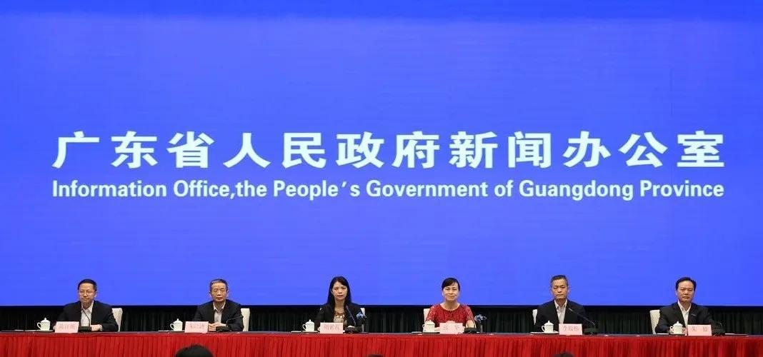 693亿元!广东减税降费政策助力企业发展