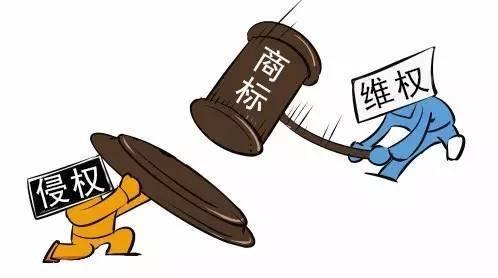 """2019年度商标行政保护典型案例四:侵犯""""华为""""等注册商标专用权集群案"""