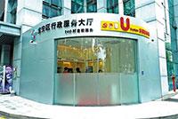 宝安区行政服务大厅正式开启24小时自助服务