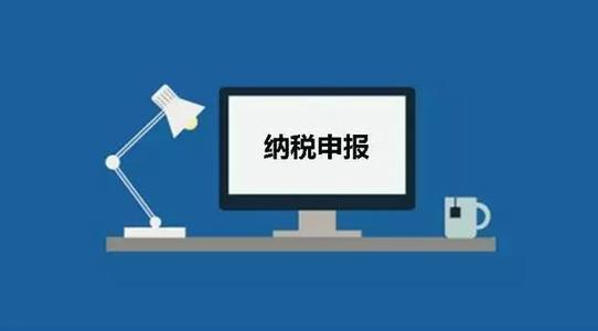 2020年6月深圳地区申报纳税日期日历