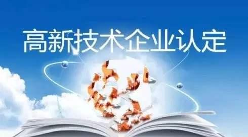 国家税务总局深圳市税务局关于税务师事务所出具高新技术企业专项鉴证报告有关事项的通知