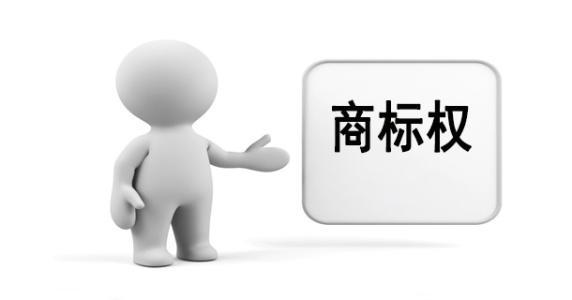 """2019年度商标行政保护典型案例九:查处侵犯""""旺旺"""" 等注册商标专用权案"""