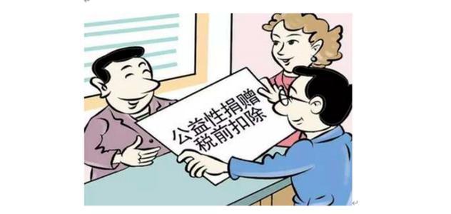 深圳市财政局 国家税务总局深圳市税务局关于2018年度、2019年度公益性群众团体捐赠税前扣除资格名单的公告