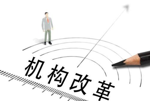 深圳:支持开展专业司法机构改革试点