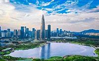 深圳网上政务服务能力提升 营商环境不断优化