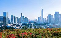 新落户深圳福田企业最高补贴1亿元