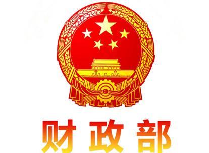 财政部召开2020年党建重点工作部署会