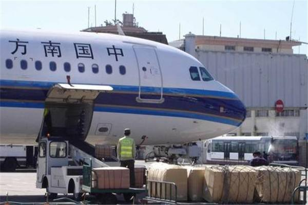 """中国税务报:深圳:航空运输企业享受""""云辅导"""""""