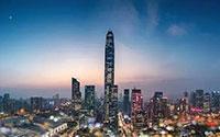 深圳政务服务事项可在银行网点预约办理