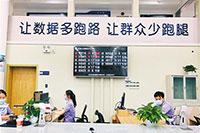 深圳前海不断优化政务服务让群众少跑腿