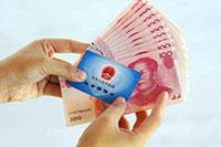 深圳中小微企业2019年度失业保险费将全部返还!