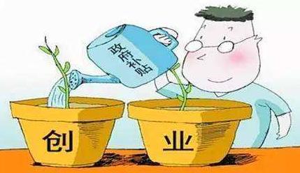 深圳创业补贴如何申请,深圳创业补贴政策全解析!