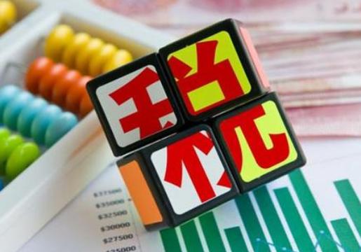 公司怎么变更办税员,在电子税务局如何办理?