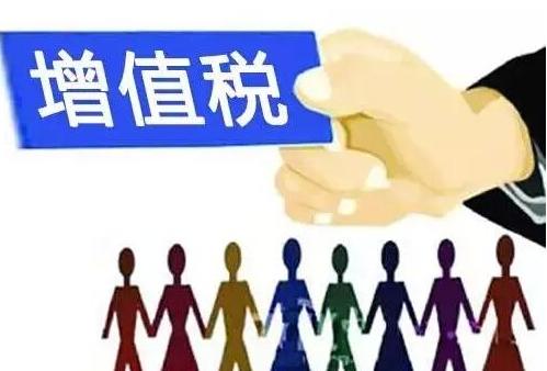 深圳市个人出租房屋怎么代开增值税发票?