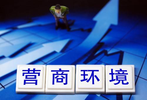 深圳2021年优化税收营商环境重点任务有哪些?
