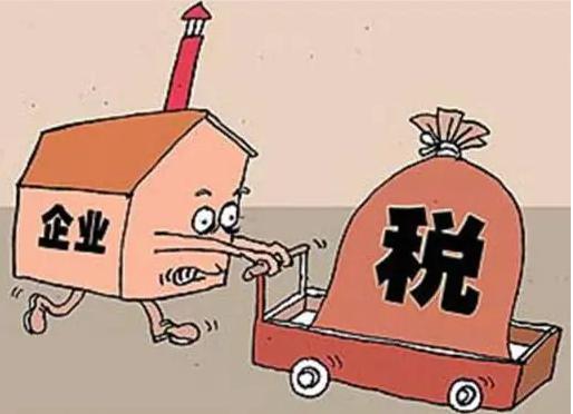【收藏】深圳前海深港现代服务业合作区企业所得税优惠政策操作指引