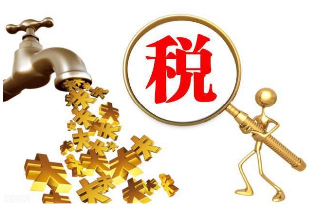 怎么查询深圳市补贴相关纳税数据并授权预填?